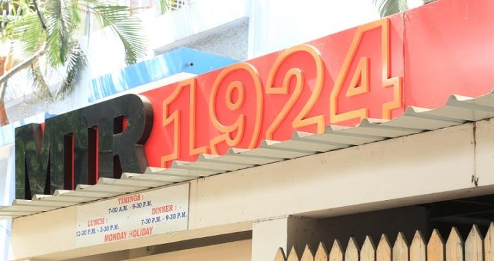 MTR-restaurant-photo